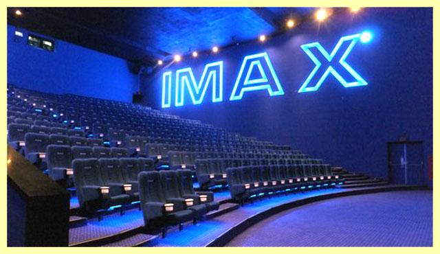 cinema imax la geode